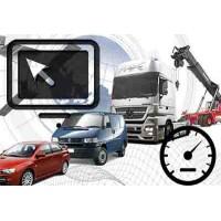 установка системы мониторинга на транспорт Контроль передвижения (онлайн)